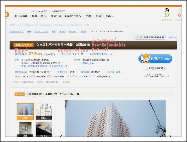 © Home's / NEXT Co.,Ltd.