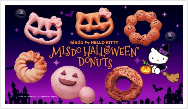 © Mister Donut