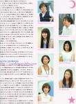 Scans by J // Washing Rice Blog